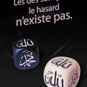 Tableaux Art Islamique Calligraphie